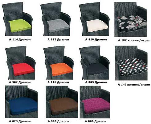 Подушка для кресла Cortina, материал дралон или бомул.